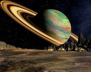 11 iyulya foto Saturn 300x236 - 11 июля 2020, суббота