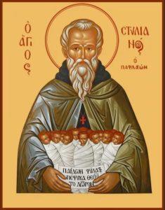 19 iyulya Stilian Paflagonskiy 235x300 - 19 июля 2020, воскресение
