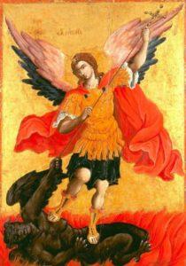 19 iyulya Svyatoy Arkhangel Mikhail 210x300 - 19 июля 2020, воскресение