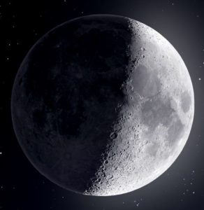20 iyulya foto Luna 292x300 - 20 июля 2020, понедельник