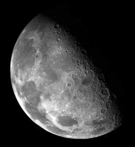 27 iyulya foto Luna 276x300 - 27 июля 2020, понедельник