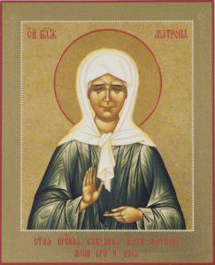 3 iyulya Matrona Moskovskaya 243x300 - 3 июля 2020, пятница