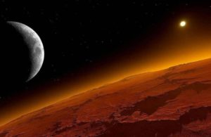 15 sentyabrya Mars 300x195 - 15 сентября 2020, вторник