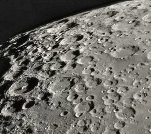 17 avgusta Luna 300x267 - 17 августа 2020, понедельник