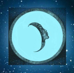 24 avgusta Luna 300x297 - 24 августа 2020, понедельник