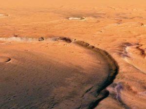 25 avgusta Mars 300x224 - 25 августа 2020, вторник