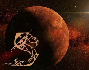 28 oktyabrya Merkuriy 300x236 - 28 октября 2020, среда