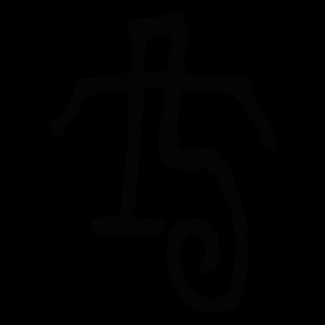 Oktyabr 290 300x300 - 16 октября 2020, пятница
