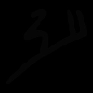 Oktyabr 296 300x300 - 22 октября 2020, четверг