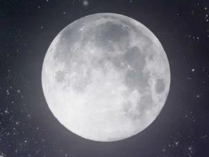 30 noyabrya Luna 300x225 - 30 ноября 2020, Понедельник