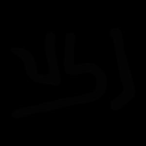 Noyabr 307 300x300 - 2 ноября 2020, понедельник
