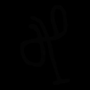 Noyabr 330 300x300 - 25 ноября 2020, Среда