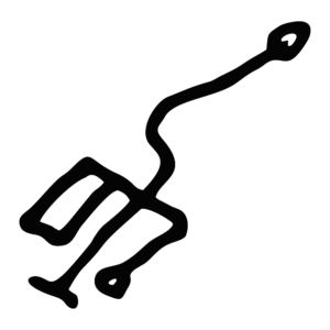 YAnvar 12 300x300 - 12 января 2021, вторник