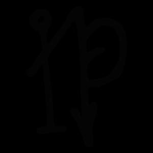 YAnvar 25 300x300 - 25 января 2021, понедельник